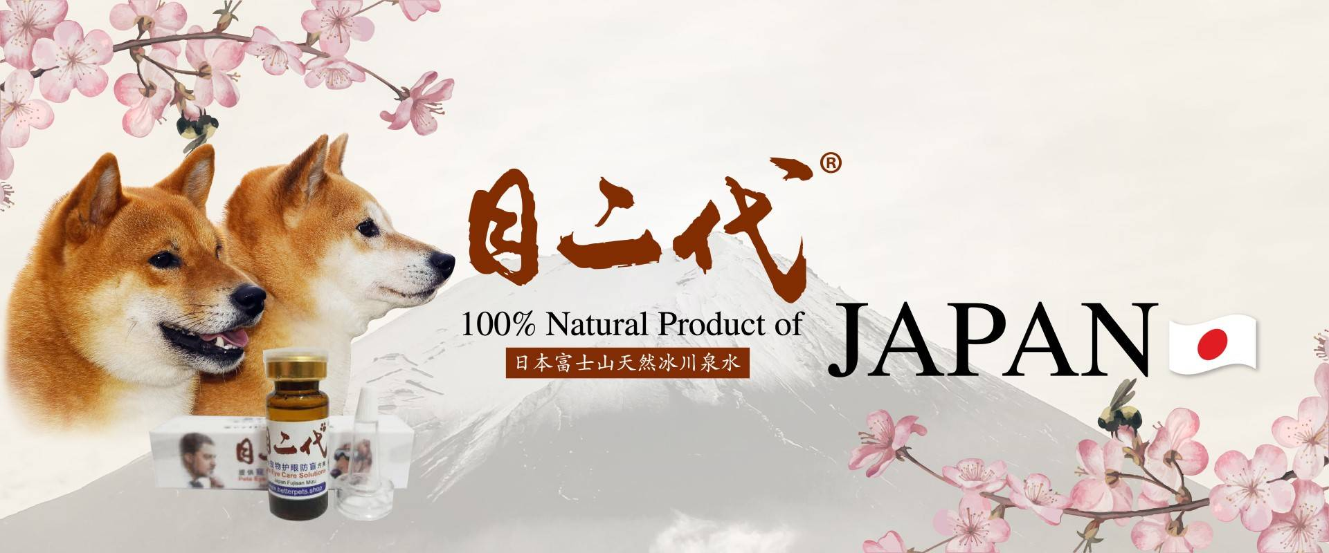 100% Nature Product of Japan